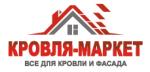 Кровля-Маркет—кровел ьные и фасадные материалы в Москве и МО